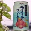 Japonský nápoj z liči - kliknutím zobrazíte obrázek v plné velikosti