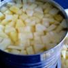 Ananasový kompot - kliknutím zobrazíte obrázek v plné velikosti
